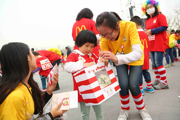 Ronald mcdonald house to open its doors in china1chinadaily ronald mcdonald house to open its doors in china voltagebd Gallery