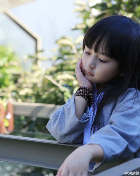 Chinese cute girl image