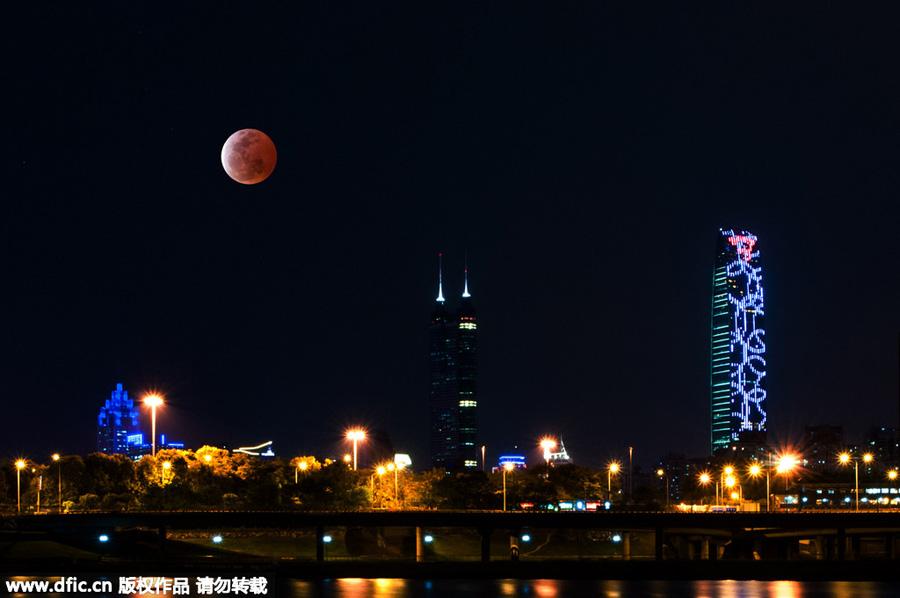 red moon usa - photo #20