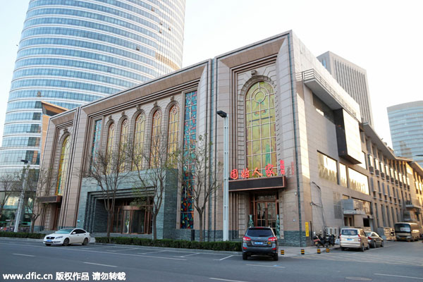 SEX ESCORT in Xinxiang