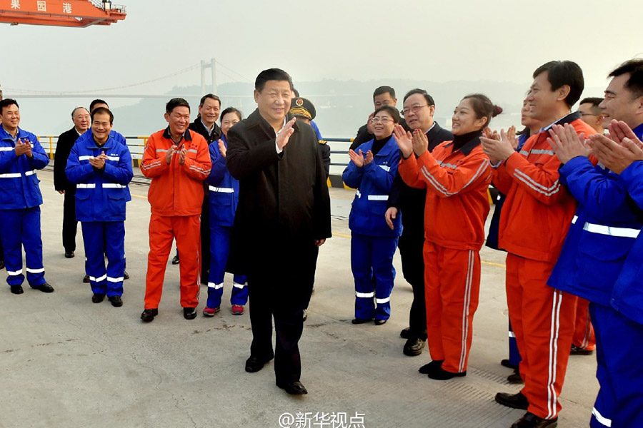 Xi begins new year with visit in Southwest China's Chongqing