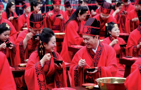 Traditional Wedding Ceremony In Xian