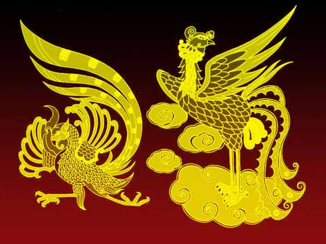 Chinese Phoenix Auspicious Bird Rising From Ashes