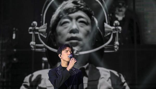 Kazakh singer sings in new Chinese film - USA - Chinadaily com cn