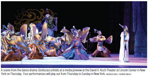 Confucius dance drama plays out