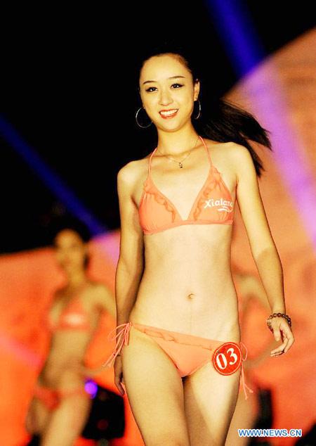 Bikini china in miss