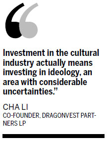 Culture vultures set to become cash cows for China