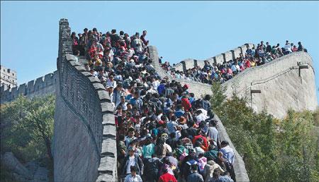 Great wall of china essay