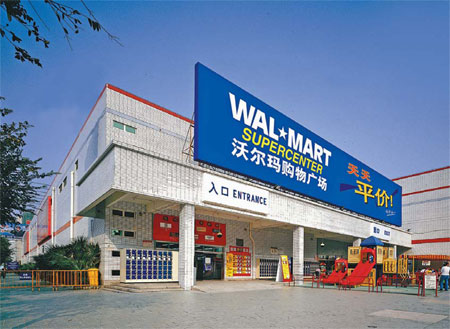 wal mart dominating global retail essay Wal-mart stores inc case study tesco, 2011, largest retail stores inc all wal-mart stores dominating global retailer in which.