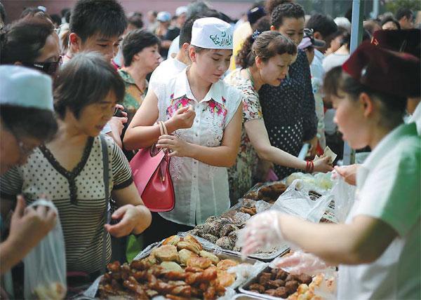 Must see Aid Eid Al-Fitr Food - f04da2db11221542817017  HD_837464 .jpg