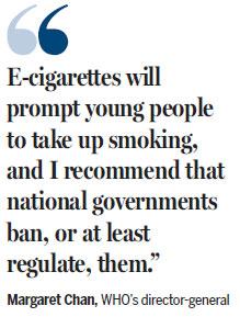 Electronic cigarette mistic