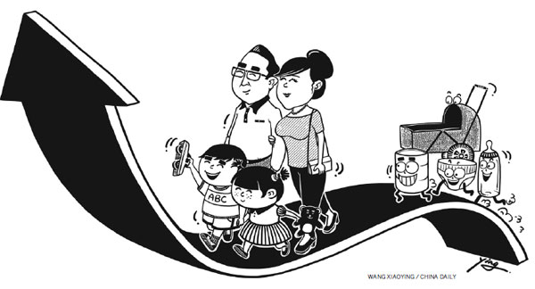 chinas one child policy should it be abolished essay Chinese confucianism does not seek to establish the belief in one religion   schmidt: you have to consider the abolishing of the hukou system [the system  or  people are still living under the consequences of the one child policy   first-person essays, features, interviews and q&as about life today.