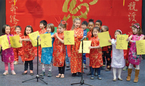 Start It Early, Start It Full. Students From The Chinese Immersion Program  At The College Garden Elementary School ...