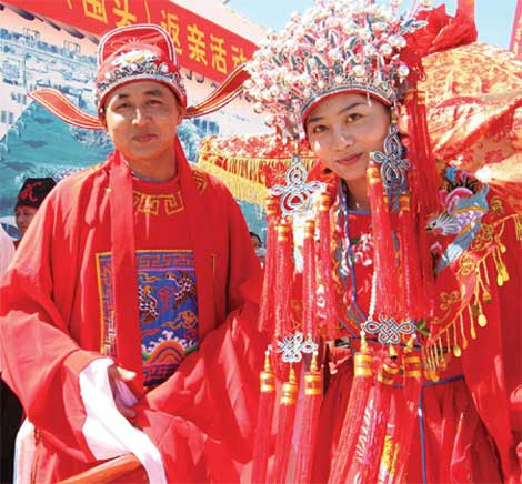 traditional chinese marriages essay