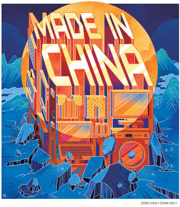 Trusted goods - USA - Chinadaily com cn