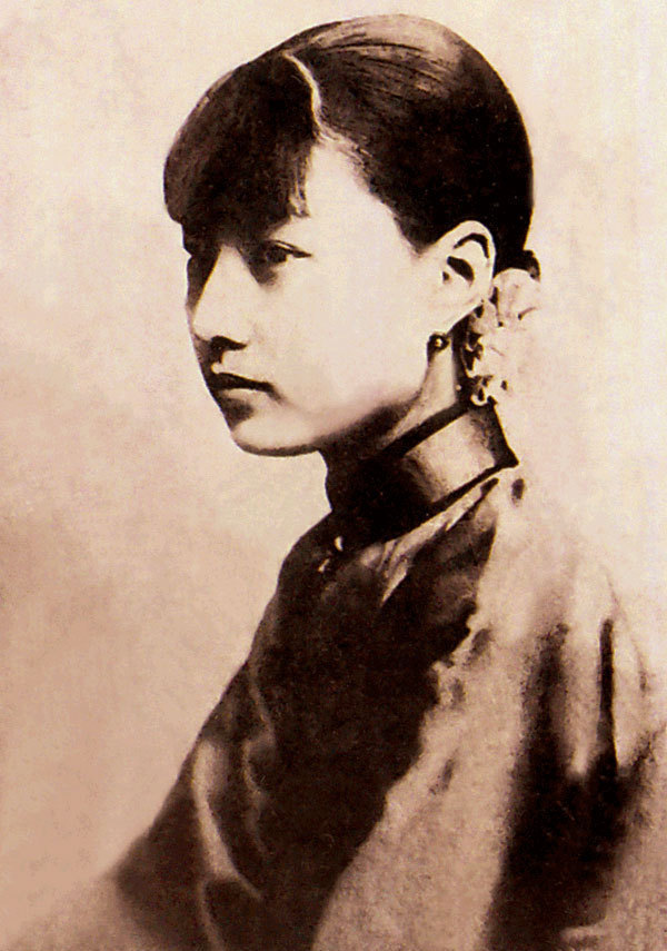 Legendary Chinese Women In The Early 20th Century1chinadaily
