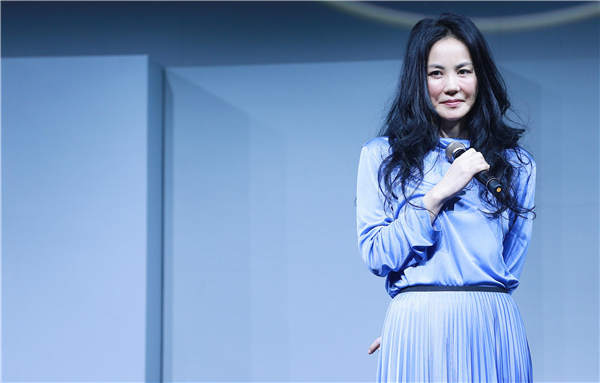 Faye Wong Returns To Spotlight With Shanghai Concert 1