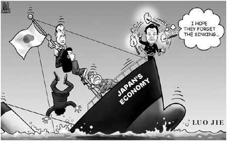 the sinking economy of japan The us economy was the biggest in the world and japan all use tariªs and subsidies to protect their sinking globalization foreign affairs march/april.