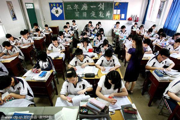 chinese education China education, china universities, china colleges, china education information, study in study, learn chinese, china education system, study chinese.