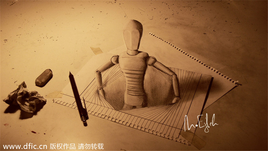 New Views Amazing 3d Pencil Drawings 1 Slides: 3d drawing website