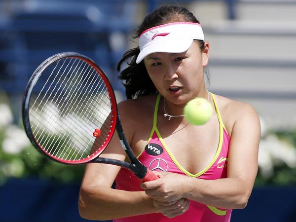 Four Chinese women players earn French Open spots|Tennis ...