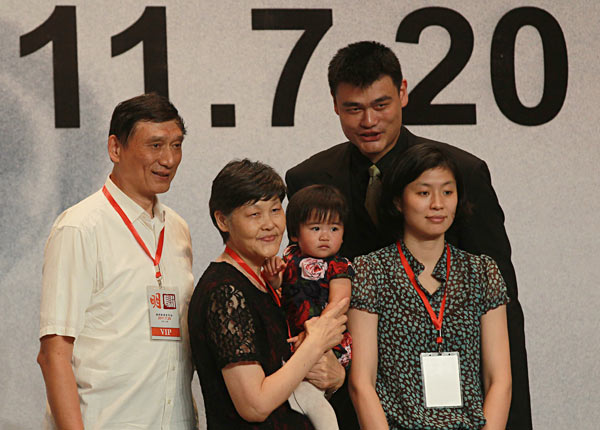 Chinese great Yao Ming retires from basketball Yao Ming And Family