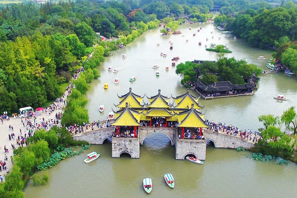 Ancient Attractions Pull Visitors To Yangzhou Popular