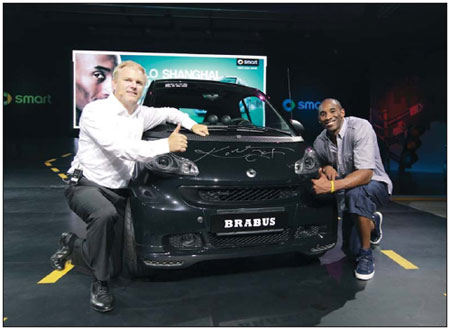 kobe bryant smart car in the spotlight rh usa chinadaily com cn Smart Car Battery Wiring Diagram Smart Car Schematics