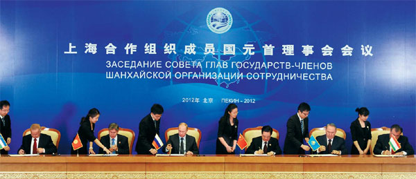 SCO will be 'fortress of security and stability'
