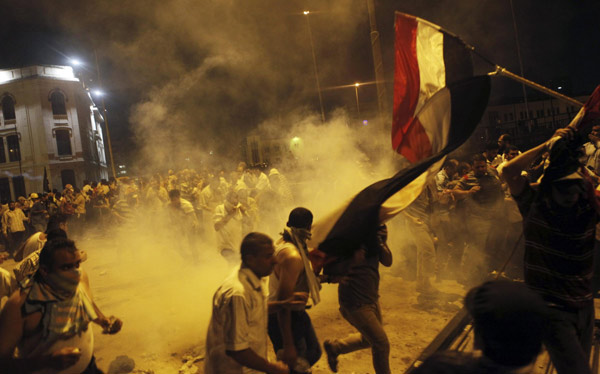 Us Suggests Egyptian Military Averted Civil War 1