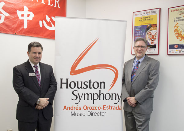 Forbidden City orchestra to play Houston[1]|chinadaily com cn