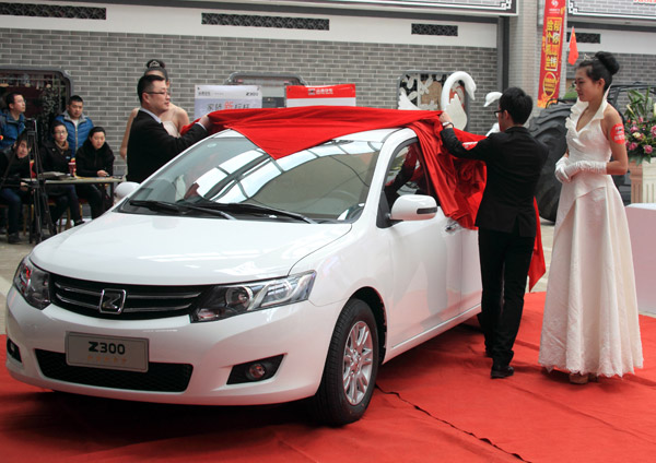 Zotye Auto Set To Sell And Build In Sa Americas Chinadaily Com Cn