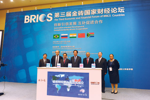 brics role in latin america Why brazil shouldn't turn its back on the brics   how should the region as a whole respond to china's role  how venezuela's maduro threatens latin america.
