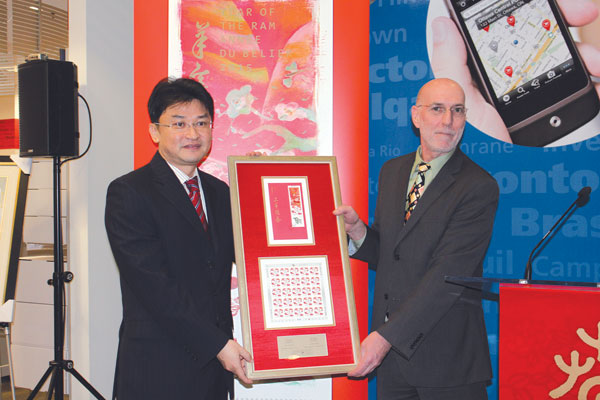 Canada Post unveils Year of Ram stamp|Canada|chinadaily com cn