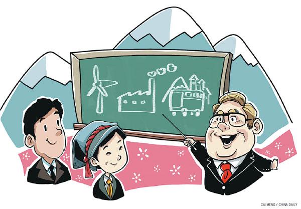 Overseas training boosts China's development