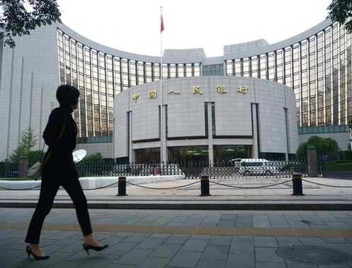 PBOC to keep credit, capital levels in check