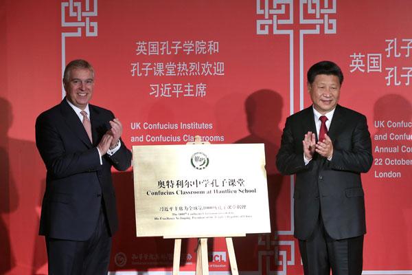 Xi hails role of Confucius institutes